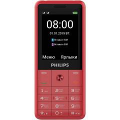 Philips E169 Xenium (Red)