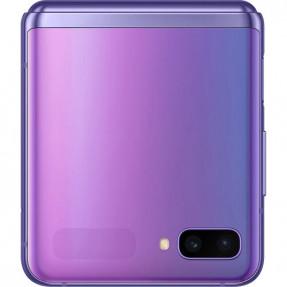 Samsung Galaxy Z Flip 2020 (F700F)[Purple]