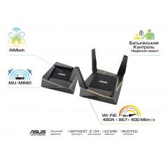ASUS Маршрутизатор ASUS RT-AX92U AX6100 4xGE LAN 1xGE WAN 1xUSB3.1 1xUSB2.0 WiFi6 AIMESH Gaming OFDMA