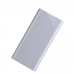 PowerBank Xiaomi 2S 10000 mAh (Silver)
