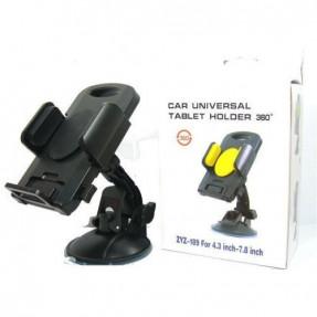 Автомобильный держатель Tablet ZYZ-189 (4.3-7.8)