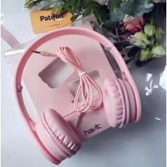Накладные наушники Havit HV-2262D (Pink)