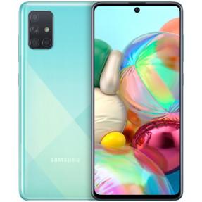 Samsung A715F Galaxy A71 6/128 (Blue) EU - Официальный