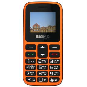 Sigma Comfort 50 Hit 2020 (Orange) CF113