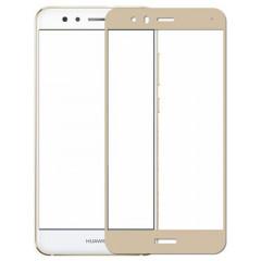 Защитное стекло для Huawei Nova 2 (3D Gold) 0.33mm
