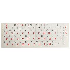 Наклейки на клавиатуру бело/красные