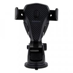 Автомобильный держатель Borofone BH38 Magic (черный)