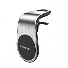 Автомобильный держатель магнитный Borofone BH10 Silver (Серебряный)